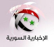 Watch Al Ekhbariya Al Soriyah Live TV from Syria