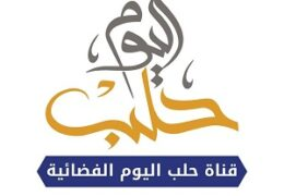 Watch Halab Today TV Live TV from Syria