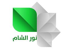 Watch Noor Al-Sham Live TV from Syria