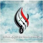 Watch Sama TV Live TV from Syria