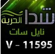 Watch Shada Alhurria TV Live TV from Syria