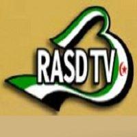 Watch RASD TV Radio Live TV from Sahrawi Arab Democratic Republic