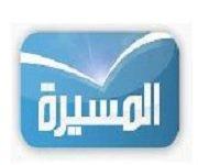 Watch Al Maserah TV Live from Yemen