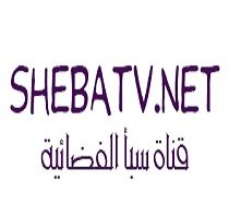 Watch Sheba TV Live TV from Yemen