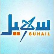 Watch Suhail TV Live TV from Yemen
