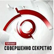 Watch Top Secret TV Recorded TV from Russia