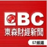 Watch EBC Financial News ETNC Live TV from Taiwan