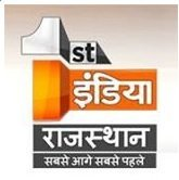 Watch First India News Live TV from India