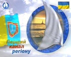 Watch Odessa ODTRK Channel Live TV from Ukraine