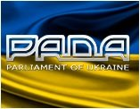 Watch Rada TV Live TV from Ukraine
