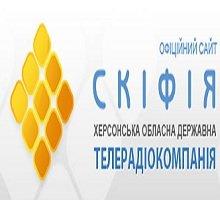Watch Skifija Kherson ODTRK Live TV from Ukraine