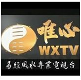 Watch Wei Xin TV WXTV Live TV from Taiwan