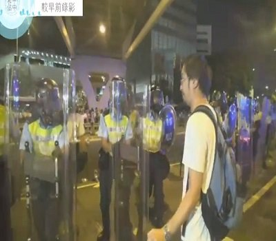 Watch Hong Kong Protests Recorded Events from Hong Kong