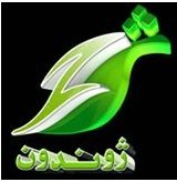 Watch Zhwandoon TV Live TV from Afghanistan