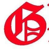Watch Guyana Graphic Live TV from Guyana