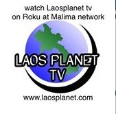 Watch Laos Planet TV Recorded TV from Laos