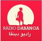 Watch Radio Dabanga TV Live TV from Sudan