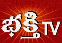 Watch Bhakthi TV Live TV from India
