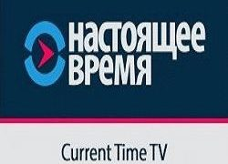 Watch Current Time TV Live TV from Russia