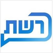Watch Reshet TV Live TV from Israel