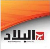 Watch El Bilad News TV Live TV from Algeria