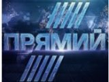 Watch Pryamoy News Channel Live TV from Ukraine