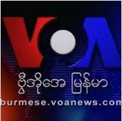 Watch VOA Burmese Recorded TV from Myanmar