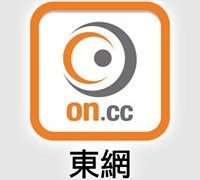 Watch OnTV East TV Live TV from Hong Kong