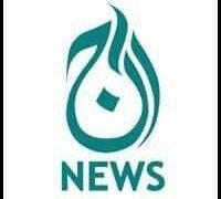 Watch Aaj News Live TV from Pakistan