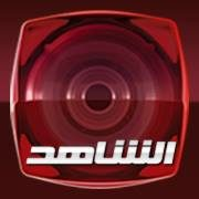 Watch Al Shahed TV Live TV from Kuwait