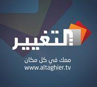 Watch Al Taghier Channel Live TV from Jordan