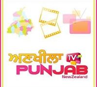 Watch Ankhila Punjab TV Live TV from New Zealand