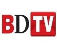 Watch Business Day TV Live TV from South Africa
