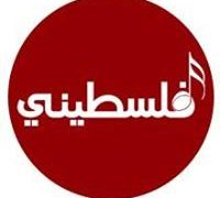 Watch Palestinian TV Live TV from Lebanon