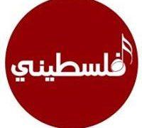Watch Palestinian TV Live TV from Palestine