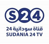 Watch Sudania 24 TV Live TV from Sudan