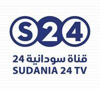 Watch Sudania 24 TV Live TV from Sudan