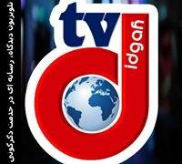 Watch Didgah TV Live TV from Iran
