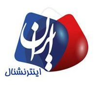 Watch Iran International Live TV from Iran
