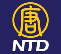 Watch NTD Chinese Live TV from China