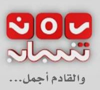 Watch Yemen Youth TV Channel Live TV from Yemen