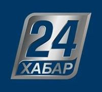 Watch Khabar 24 Live TV from Kazakhstan