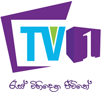 Watch TV 1 Sri lanka Live TV from Sri Lanka