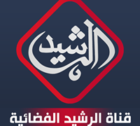 Watch Al Rasheed TV Live TV from Iraq
