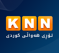 Watch Kurdish News Network Live TV from Kurdistan