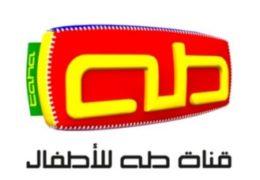Watch Taha TV Live TV from Lebanon