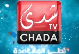 Watch Chada TV Live TV from Morocco