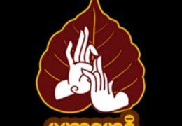 Watch Maha Bawdi Live TV from Myanmar