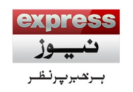 Watch Express News Live TV from Pakistan