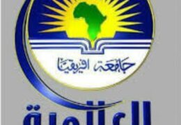 Watch Al Alamiya TV Live TV from Sudan